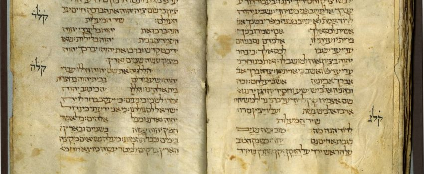 Understanding the Book of Psalms
